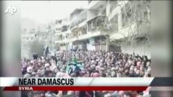نیروهای بشار اسد حومه شرقی دمشق را از مخالفان باز پس گرفتند