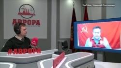 """Николай Платошкин о масках """"против Путина"""""""