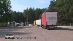 «Угроза нацбезопасности»? Чего ожидать Украине на границе с Беларусью | Донбасс.Реалии (видео)