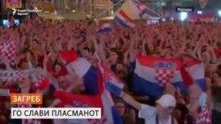 Хрватска во финалето на Светскиот фудбалски куп