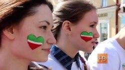 Татарстан отпраздновал День родного языка