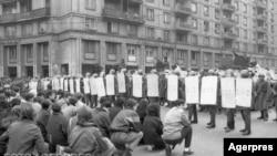 21 decembrie 1989, protestul anticomunist de la Piața Romană, Bulevardul Magheru, București