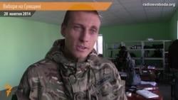 Нацгвардієць з Сумщини поступився кандидату від президентського блоку