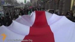 Майданівці пікетували білоруське посольство