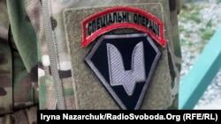Тільки закінчивши Q-Course, військовослужбовець ЗСУ має право носити такий шеврон з червоною окантовкою