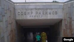 Uzbekistan - metro station named Sobir Rakhimov in Tashkent (now it is changed to Olmazor), undated