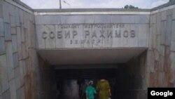 """Мурун Собир Рахимовдун атын алып жүргөн метро станциясынын аты азыр """"Алмазар"""" деп өзгөртүлгөн"""