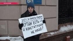 Как работает статья 212.1 УК РФ, по которой попал в тюрьму Ильдар Дадин