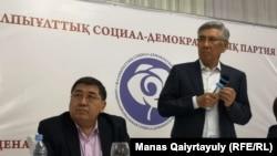 """Umumymilli sosial demokratik partiýasynyň"" gurultaýy, Almaty, 26-njy aprel, 2019"