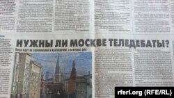 """Публикация в газете """"Московский комсомолец"""" объясняет, что Сергею Собянину не следует участвовать в дебатах"""
