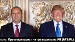 Румен Радев и Доналд Тръмп
