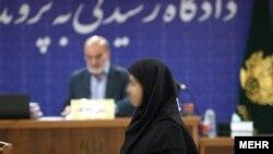 دادگاه رسیدگی به پرونده فساد مالی در سال ۱۳۹۱