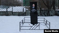 """Чаллыда Русия президенты Владимир Путин """"кабере"""" кебек ясалган инсталляция"""