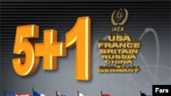 پنج عضو دایمی شورای امنیت سازمان ملل متحد به اضافه آلمان بر سر چگونگی تحریم ایران مذاکره می کنند