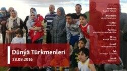 Yrak: türkmen mugallymlary hyzmatdaşlyk isleýär