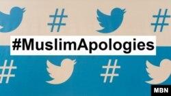 هاشتاغ استخدمه مسلمون ناطقون بالإنكليزية للتعليق على داعش