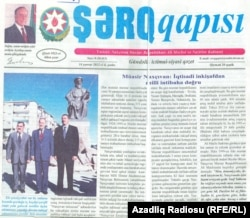 """Naxçıvanda çap olunan """"Şərq qapısı"""" qəzeti"""