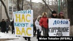 Бишкек, 13.02.2012