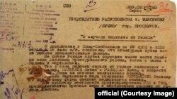 Інформація командування кавалерійського корпусу та Проскурівського райвідділення ДПУ голові Проскурівського райвиконкому про випадки опухання населення від голоду
