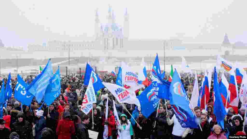 Казанда Крымнаш митингы