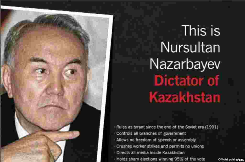 Казахстан. 15 – 19 октября 2012 года #2