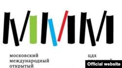 Одна из эмблем Международного открытого книжного фестиваля