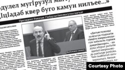 """Russia/Daghestan -- """"Millat"""" newspapers page, undated"""