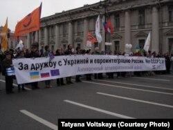 Первомайская демонстрация в Петербурге