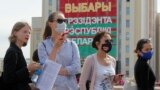 BELARUS -- People line up outside the Belarusian election commission to file their complaints after the commission refused to register Viktar Babaryka and Valery Tsepkalo as candidates for the upcoming presidential election, in Minsk, July 15, 2020