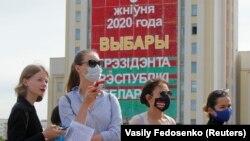 Минскиде БШКнын чечимине каршы топтолгондор, 15-июль, 2020-жыл.