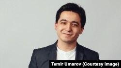 Темур Умаров