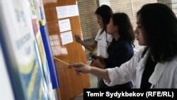 Ove godine 700 je upražnjenih upisnih mjesta na Univerzitetu u Tuzli (ilustrativna fotografija)