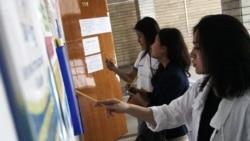 Državni fakultet garancija znanja