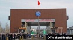 Пограничный переход «Токмок» на границе между Кыргызстаном и Казахстаном.