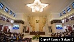 Палата прадстаўнікоў Беларусі, архіўнае фота 2019 году