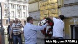 Obilježavanje stradanja u Dobrovoljačkoj ulici