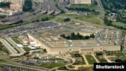 Vedere aeriană a sediului Pentagonului de la Arlington, Virginia (©Shutterstock)