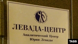Russia -- The sign of the Levada Analytical Center in Moscow, 24Apr2013