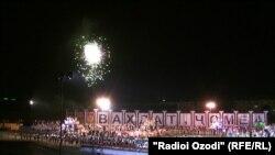 Празднование дня Национального единства в Таджикистане