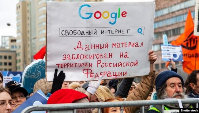Митинг в Москве, 2019