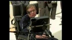 Стивен Хокинг умер в возрасте 76 лет