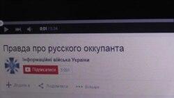 «Я – російський окупант»: як створювався ролик і чого бракує?