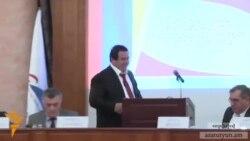 ԲՀԿ-ն մարտի 5-ին արտահերթ համագումար կանցկացնի