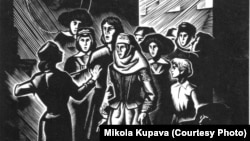 Каміла Марцінкевіч, лінагравюра Міколы Купавы (1976)