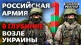 Як Росія нарощує війська на кордонах України та НАТО?