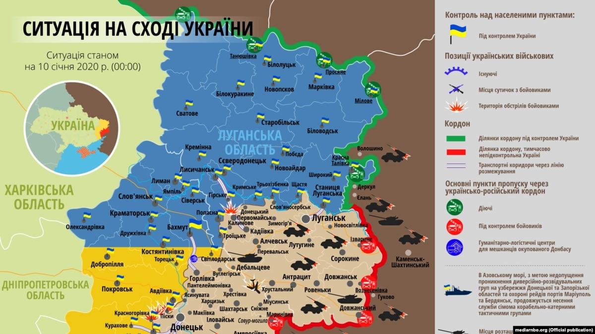 Ситуация в зоне боевых действий на Донбассе 10 января – карта