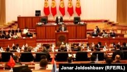 Мандат тапшыруу аземи. Жогорку Кеңеш. 28-октябрь, 2015-жыл