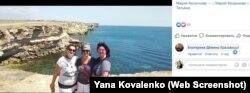 Начальник отдела информационной политики администрации Ялты Мария Кесаонова-Нечипорук предпочитает отдыхать за пределами родной Ялты