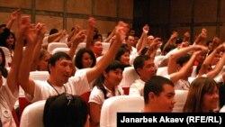 Жаштардын эл аралык жылынын Бишкектеги ачылыш аземи, 12-август 2010-жыл.