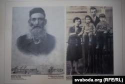 Слева: прадед Шимона Моше Мельцер. Справа: родители Шимона, его брат и сам Шимон (в кепке)